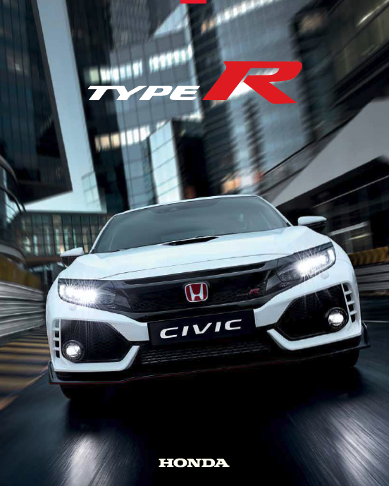 Honda Civic R photographer Joe Windsor Williams