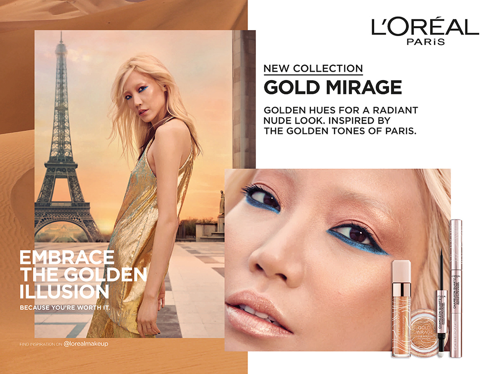 L'Oréal Make UP 2019 – Photographer Sofia & Mauro